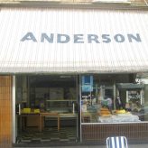 Anderson's Bakery