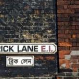 Brick Lane Tea Rooms